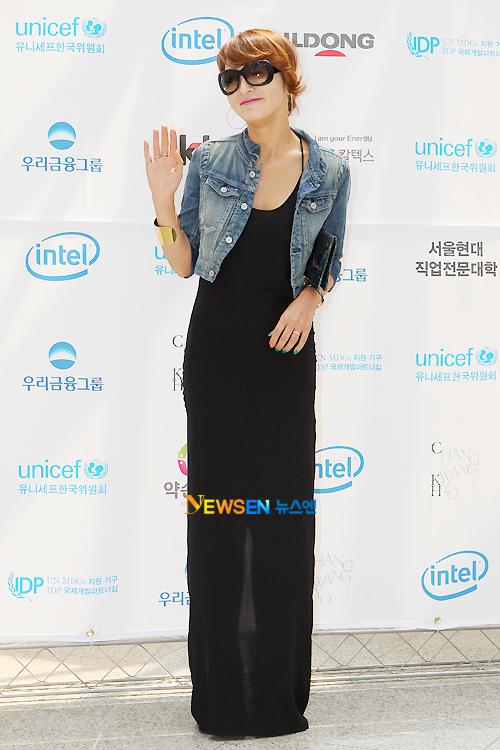 Hôm 5/7, Lee Seung Yeon tham dự sự kiện từ thiện do Unicef tổ chức