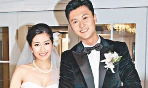 Vương Hạo Tín bất ngờ làm đám cưới