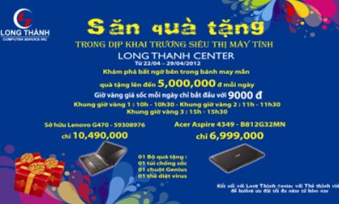 longthanh-1-644571-1368228607_500x0.jpg