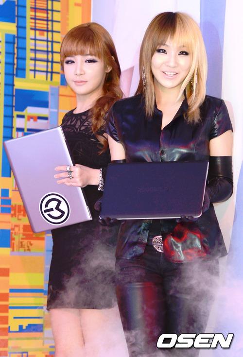 Một khán giả nhận xét, những thay đổi của mỹ nhân nhóm 2NE1 hoàn toàn là do góc độ chụp cũng như cách trang điểm.
