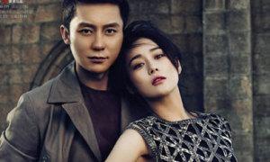 Trương Hinh Dư và người tình nồng nàn bên nhau
