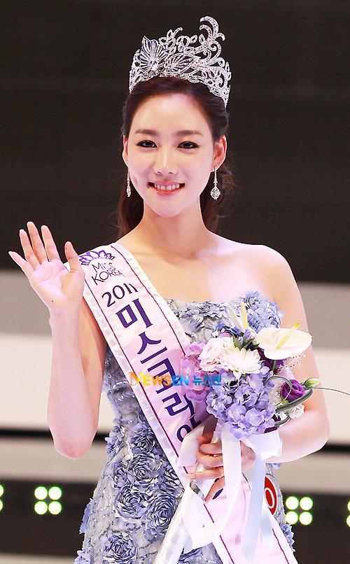 Hoa hậu Hàn 2011
