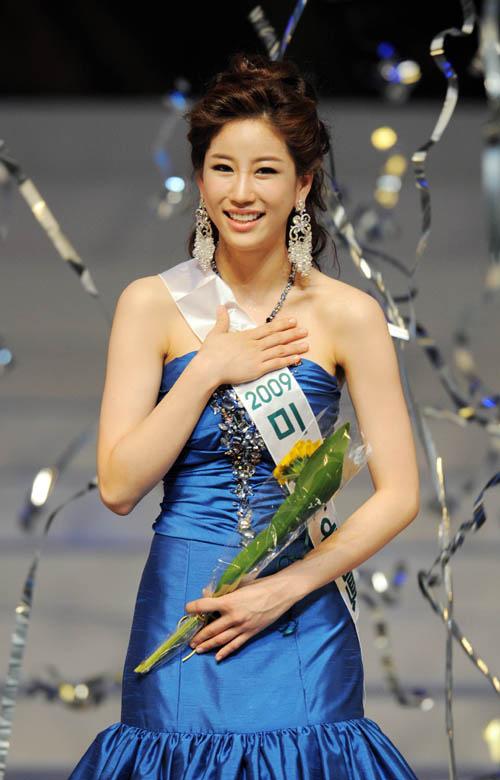 Hoa hậu 2009 Kim Ju Ri.