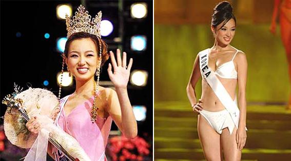 Miss Korea 2002 Kim Min Kyung.