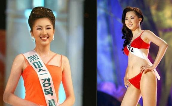 Nana Geum, Hoa hậu Hàn 2002.