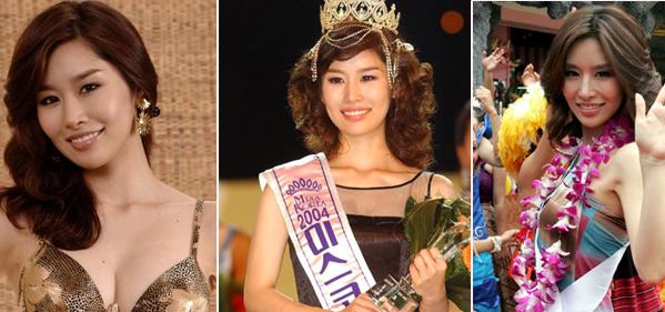 Miss Korea 2005.