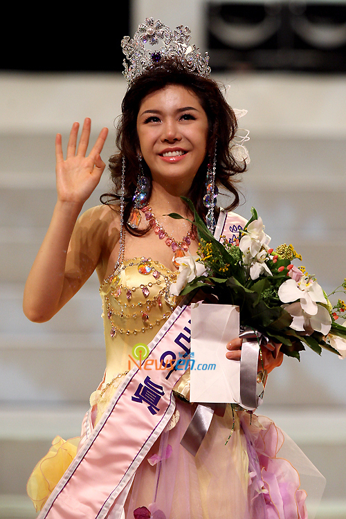 Năm 2007, Hoa hậu Nari