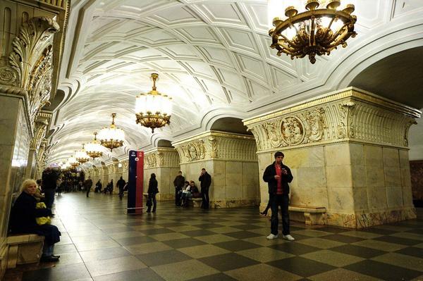 Nhà ga Prospekt Mira