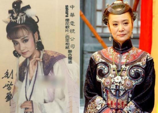 Diễn viên gạo cội Lưu Tuyết Hoa.