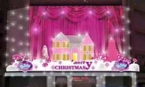 Đêm nhạc hội Giáng sinh dành cho bé