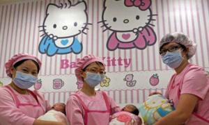 Bệnh viện phụ sản Hello Kitty đầu tiên thế giới ở Đài Loan