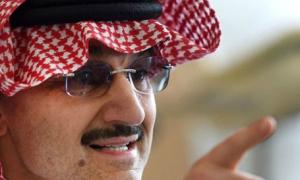 Hoàng tử Arab Saudi quyên 32 tỷ USD làm từ thiện