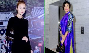 Thái Hà, Trang Lạ diện áo dài cách điệu đi sự kiện