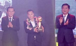 Màn công bố Quả bóng vàng Việt Nam lạ nhất trong lịch sử