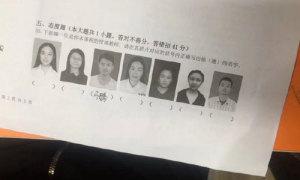 Sinh viên bị bắt nhận diện và viết đúng tên giảng viên trong bài thi