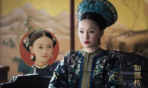 Châu Tấn vắng bóng, Ngô Cẩn Ngôn được đề cử giải Hoa Đỉnh