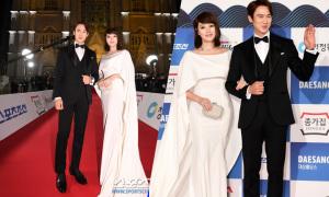 'Mỹ nhân không tuổi' Kim Hye Soo làm MC giải Rồng Xanh