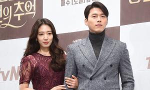 Park Shin Hye đi chơi riêng cùng Hyun Bin khi đóng phim ở châu Âu