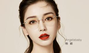 Thương hiệu Molsion Eyewear hé lộ mẫu kính mắt xuân hè 2019