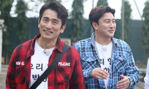 Ahn Jung-hwan và 'ông trùm' Cha In-pyo thăm thầy Park và U23 Việt Nam