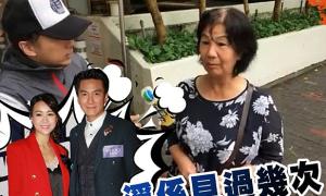 Mẹ Mã Quốc Minh bị báo chí bủa vây khi con trai bị 'cắm sừng'