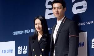 Son Ye Jin lần đầu yêu Hyun Bin trên màn ảnh