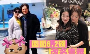 Song Nhi 'Lộc Đỉnh Ký' sinh con gái cho tỷ phú ở tuổi 43