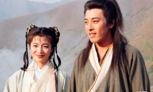 Lệnh Hồ Xung, Linh San của 'Tiếu ngạo giang hồ' hội ngộ sau 23 năm