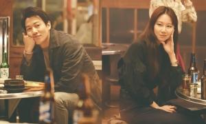 Gong Hyo Jin 'tái hợp' Kim Rae Won