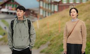 'Thị trấn tình yêu' của Hyun Bin và Son Ye Jin