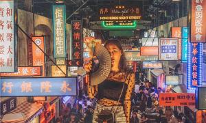 Điểm ăn chơi thiết kế như phố đêm Hong Kong tại Việt Nam