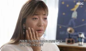 Ca sĩ Hàn bị chỉ trích vì khơi chuyện bạn thân tự tử