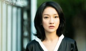 Phim của Châu Tấn gây ám ảnh về ngược đãi trẻ em
