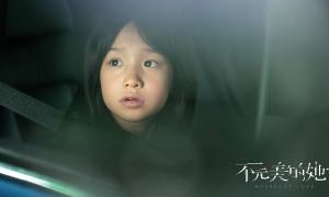 'Con nuôi' Châu Tấn được mệnh danh con nhà người ta