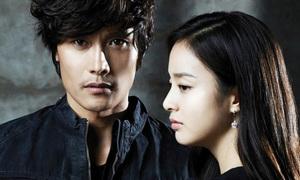 Kim Tae Hee, Lee Byung Hun bị điều tra gian lận thuế