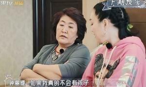 Mẹ chồng buồn vì Chung Lệ Đề khó có con ở tuổi 49