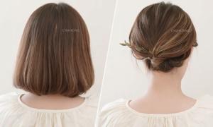 Biến tấu điệu đà cho mái tóc ngắn