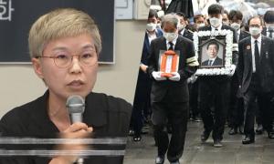 Thư ký thị trưởng Seoul: 'Tôi không thể chống cự'