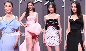 Dàn mỹ nữ Trung Quốc trên thảm đỏ