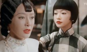 Tần Lam, Ngô Cẩn Ngôn tạo hình kỳ quái