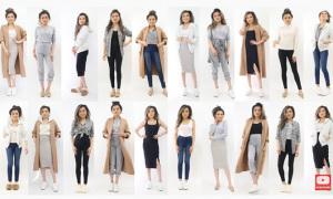 90 set đồ phong cách thoải mái từ 12 món trang phục