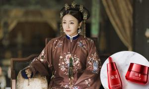 4 món mỹ phẩm chống lão hóa của 'Phú Sát Hoàng hậu'