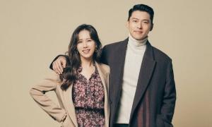 Hyun Bin, Son Ye Jin đều đã có người yêu