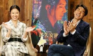 Lâm Tâm Như: 'Bình yên nhất là ngắm chồng con ngủ'