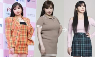 Park Bom tiết lộ chế độ ăn kiêng giúp giảm 11 kg