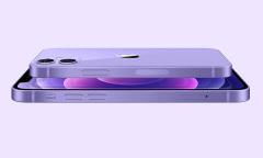 Apple ra mắt nhiều sản phẩm, có thiết bị cho người hay quên