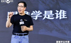 Tỷ phú Trung Quốc sắp trắng tay khi cổ phiếu công ty giảm 98%