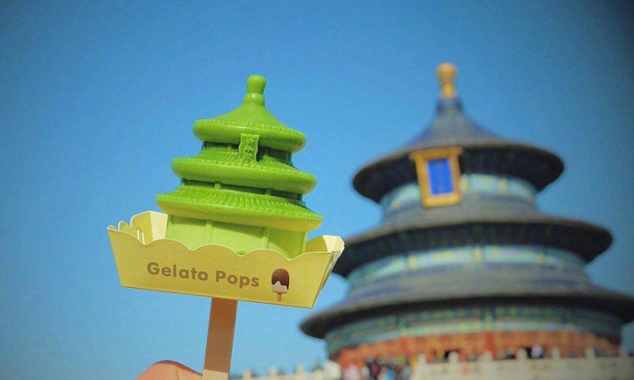 Kem 3D in hình danh thắng hút khách du lịch
