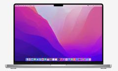 Apple ra mắt Macbook Pro màn hình 'tai thỏ'
