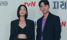 Hãng phim sụt giá cổ phiếu vì phim của Jeon Ji Hyun